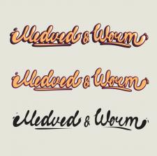 Dj's Medved' & Worm