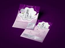 дизайн упаковки и листовки