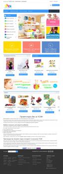 Редизайн сайта, сео, скрипты