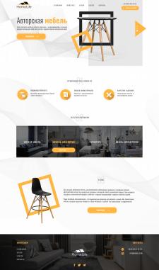 Дизайн для корпоративного сайта - Авторская мебель