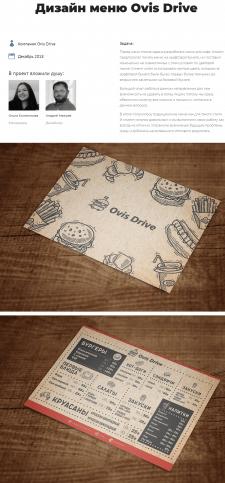 Дизайн меню Ovis Drive