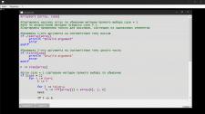 Интерпретатор подмножества языка BASIC