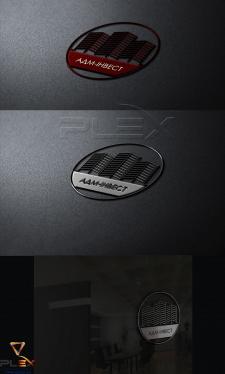 Обновление логотипа компании.
