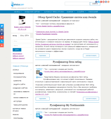 Aleksius.com - блог