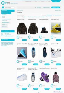 Интернет-магазин - Sportlife