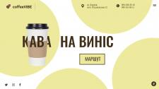 Дизайн сайтів