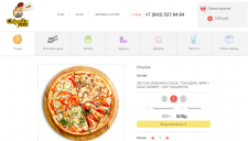 Доработки интернет магазина на OpenCart2