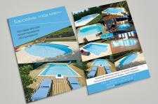 Рекламная листовка комплектных бассейнов