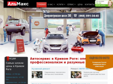 almax.dp.ua