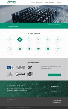 Дизайн сайта каталога по радиодеталям
