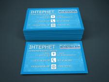 Визитка компании интернет оператора