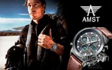 PPC - Продажа наручных часов AMST