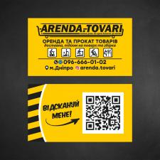 Дизайн візитних карток (м.Дніпро)