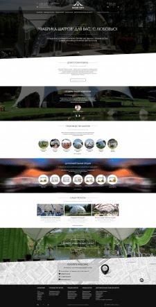 Сайт производителя и продавцы шатров