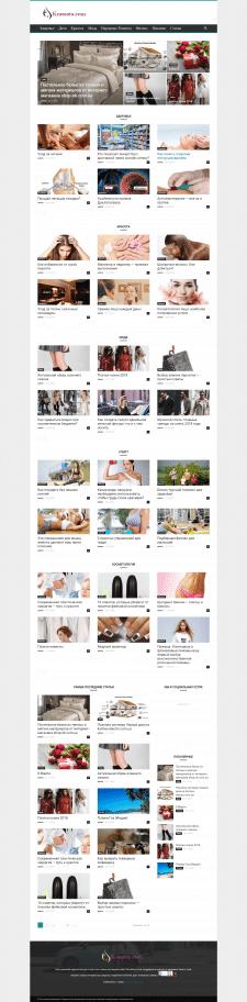 Новостной сайт, женская тематика