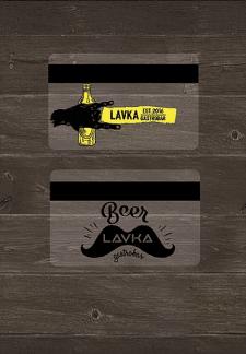 карта клієнта для бару Lavka Bar