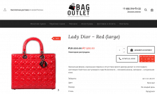 Bag Outlet