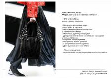 Коллекция сумок FW19