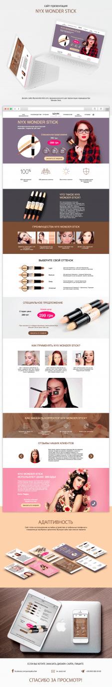 Дизайн сайта Nyxwonderstick.com