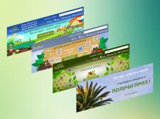 Баннеры для Ecoflora
