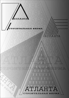 Разработка нескольких логотипов строительной фирмы