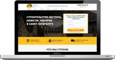 Разработка сайта для БИГ
