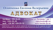 визитка адвокату