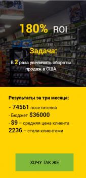 """Комплекс для магазина компьютерных игр """"Softveo"""""""