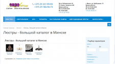 """Добавление товара  """"Евролючи"""" (Bitrix) (Битрикс))"""