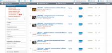 Наполнение pulscen.com.ua товарами и услугами