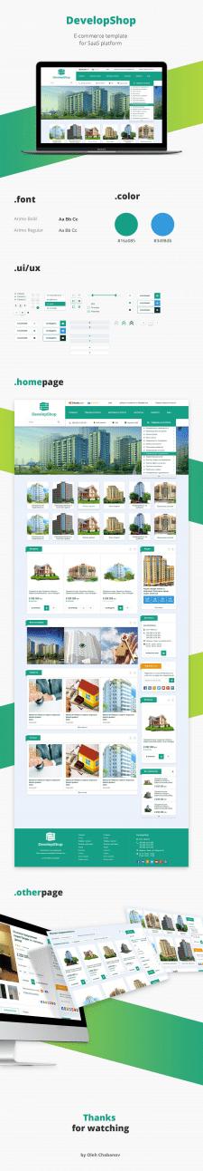 DevelopShop