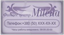 визитка для клуба