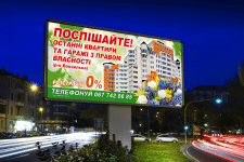 Дизайн билборда