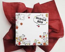 Иллюстрация Праздничная Коробка