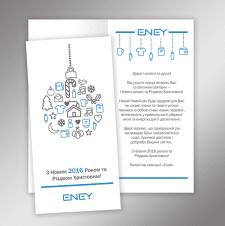 Новогодняя открытка для компании «Эней»
