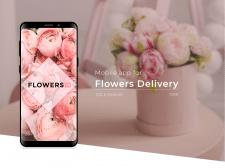 Mobile app for flowers delivery/ доставка цветов