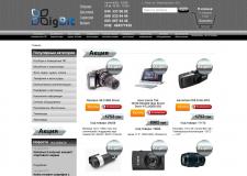 Наполнение магазина www.bigbit.com.ua