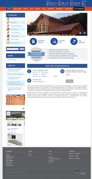 Создание, дизайн и продвижение магазина черепицы