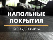 Магазин напольных покрытий в Краснодаре
