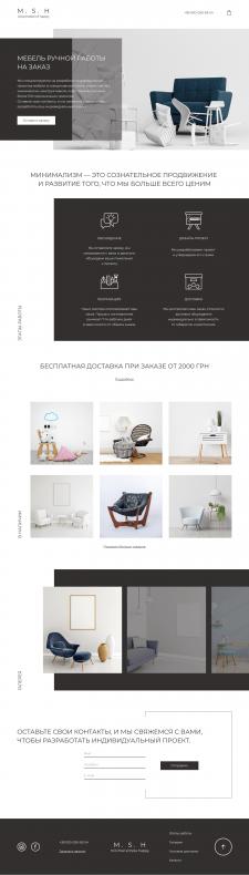 Дизайн сайта по продаже мебели на заказ