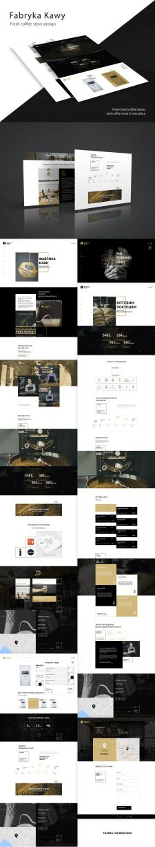 Дизайн сайта для магазина-кофейни