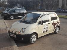 Дизайн автомобиля доставки еды
