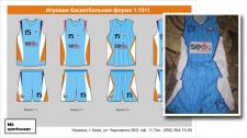 Дизайн для баскетбольной формы
