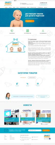 Smarty Family — ДИСТРИБУЦИЯ ТОВАРОВ ДЛЯ ДЕТЕЙ