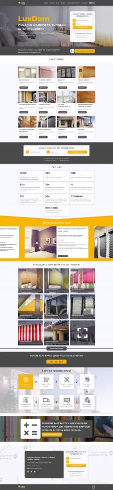 LuxDom Landing Page