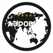 Аэровита & ПИЛОТ