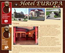 """Официальный сайт отеля """"Европа"""""""