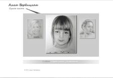 Разработка сайта-визитки художника