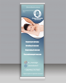 """Баннер для массажного салона """"Zdorovokrasivo"""""""