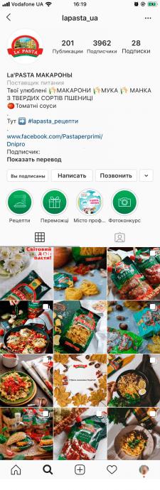 Продвижение торговой марки продуктов питания